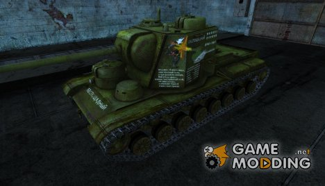 КВ-5 6 для World of Tanks