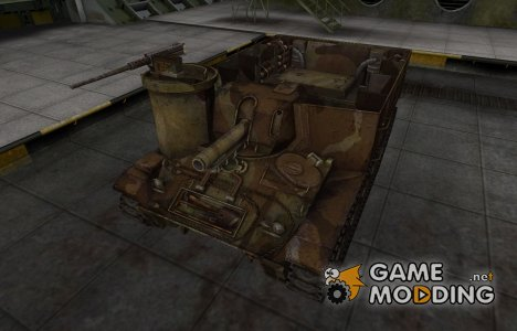 Шкурка для американского танка M37 for World of Tanks