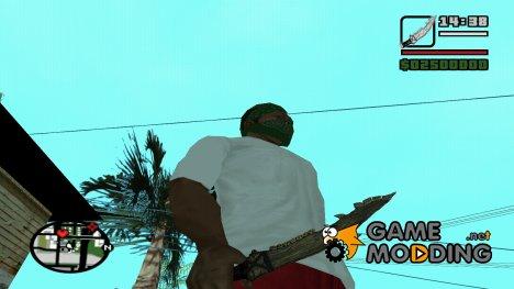 """Первый клинок из сериала """"Сверхъестественное"""" для GTA San Andreas"""