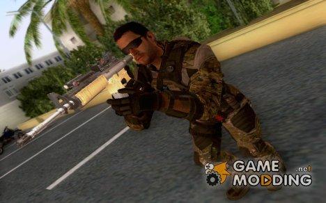 Дэвид Мэйсон для GTA San Andreas