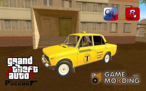 Пак Русских служебных автомобилей by Magic для GTA San Andreas
