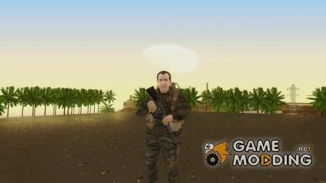 COD BO President Nixon Vietnam v2 для GTA San Andreas