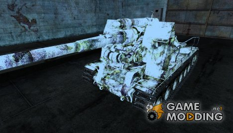 С-51 for World of Tanks