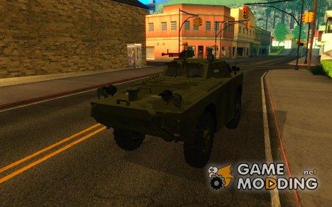 БРДМ-1 Скин 3 for GTA San Andreas