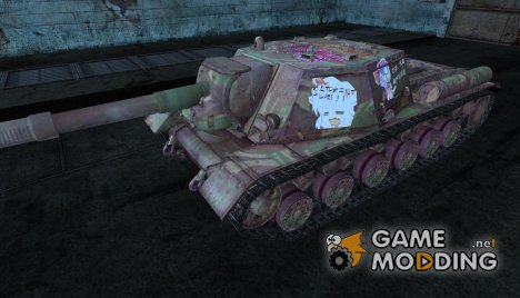 Шкурка Anime для СУ-152 for World of Tanks