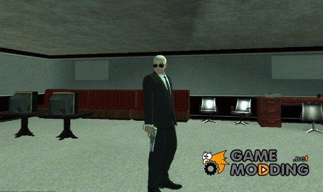 WMOMIB v 2 for GTA San Andreas