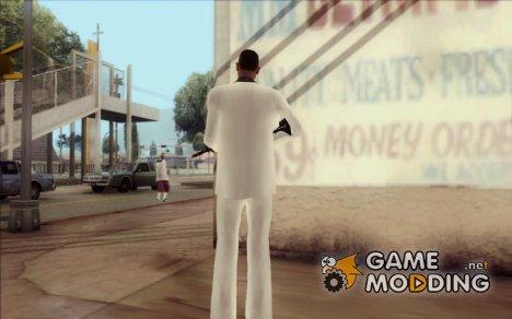 Костюм Тони Монтаны(брюки) для GTA San Andreas