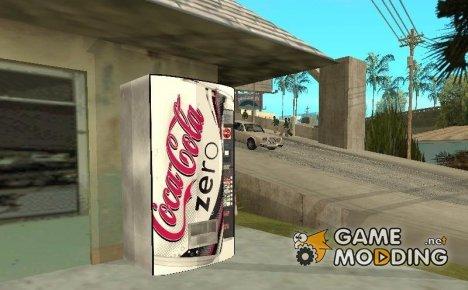 Новые автоматы for GTA San Andreas