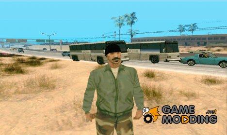 Psycho Beta для GTA San Andreas