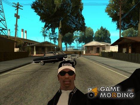 Пак настоящего гангстера 90x for GTA San Andreas
