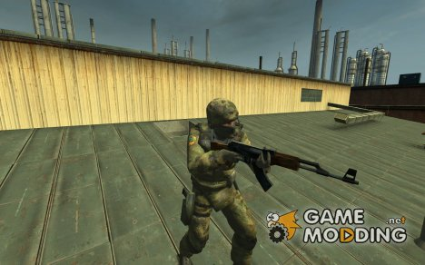 Swiss Gsg9 для Counter-Strike Source