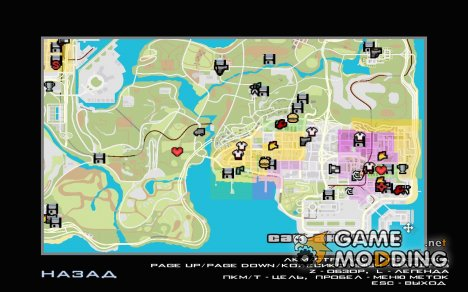 Atlas map GTA 5 для GTA San Andreas