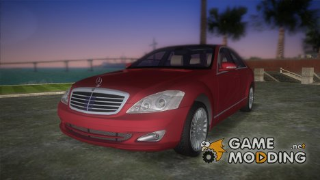 Mercedes-Benz S500 (W221) 2006 для GTA Vice City