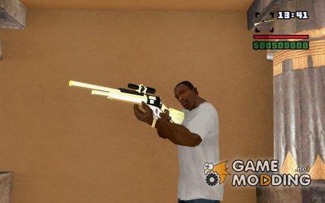 Золотая винтовка for GTA San Andreas