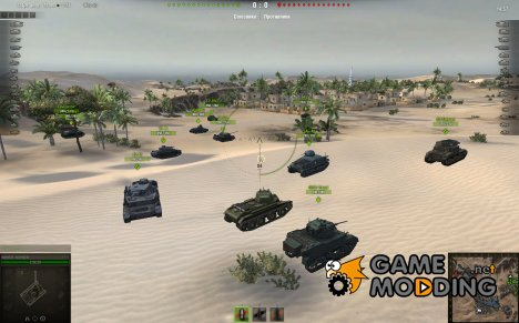 Visibility and Lighting Mod для World of Tanks