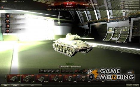 Премиум ангар for World of Tanks