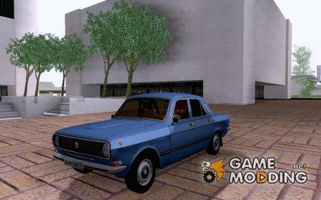 ГАЗ 24-10 Волга for GTA San Andreas