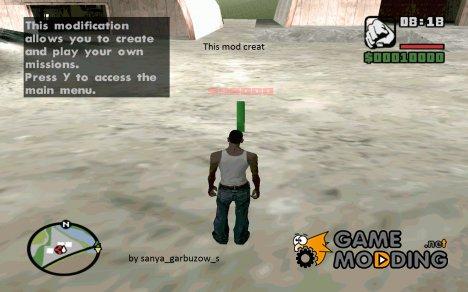 Возможность купить свалку for GTA San Andreas