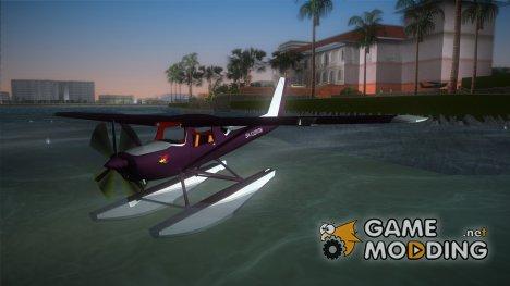 Cessna 152 Seaplane для GTA Vice City