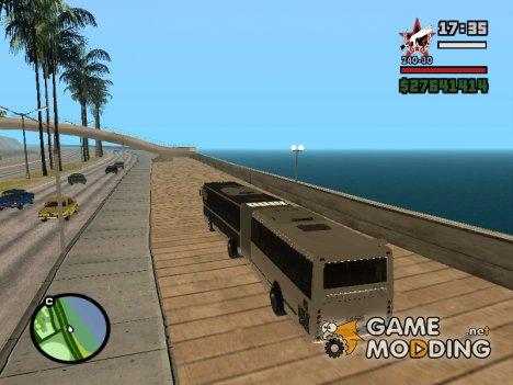 Прицеп к ЛиАЗ 6212 Пригородный для GTA San Andreas