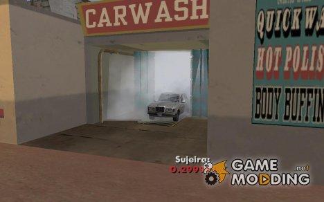 Функционирующая автомойка для GTA San Andreas