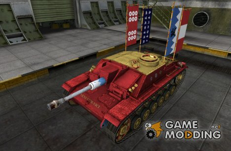 Ремоделинг для StuG III (Girls and panzer) для World of Tanks