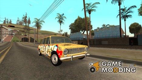ВАЗ 2102 Боевая Классика для GTA San Andreas