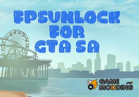 FPSUnlock для GTA San Andreas