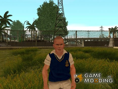 Bully for GTA San Andreas