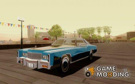 Пак почти реальных автомобилей для GTA San Andreas