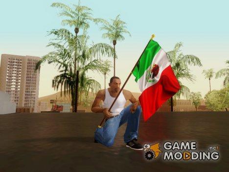 Флаг Мексики для GTA San Andreas