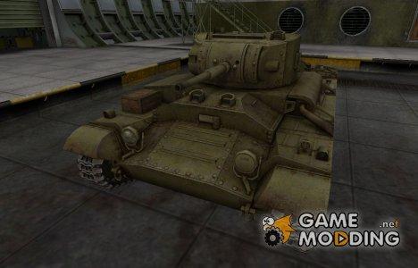 Шкурка для Валентайн II в расскраске 4БО для World of Tanks