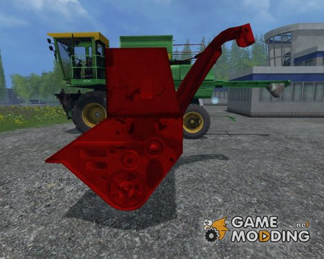 Пун для ДОН-1500 for Farming Simulator 2015