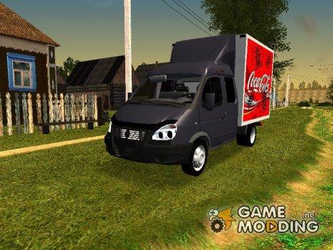 ГАЗель 33023 Coca-Cola for GTA San Andreas