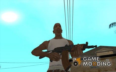 [Point Blank] АКС74У for GTA San Andreas