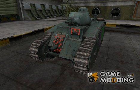 Качественные зоны пробития для B1 для World of Tanks