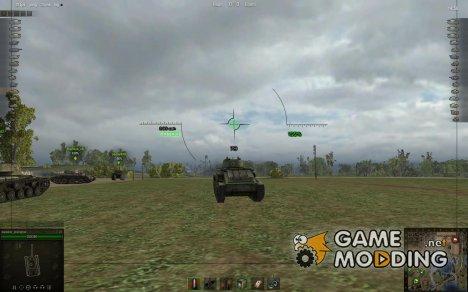 Снайперский прицел + Аркадный (Набор ZX v0.5) для World of Tanks