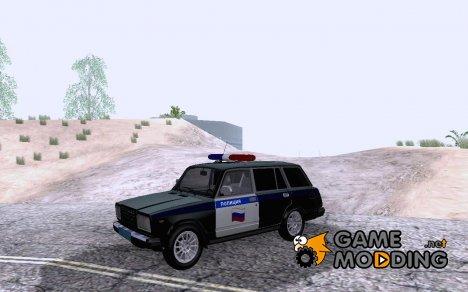 ВАЗ 21047 Полиция for GTA San Andreas