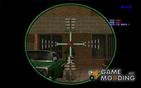Новый прицел для снайперской винтовки for GTA San Andreas
