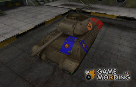 Качественный скин для M10 Wolverine for World of Tanks