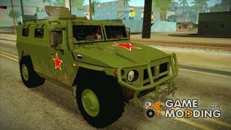 ГАЗ 2975 for GTA San Andreas