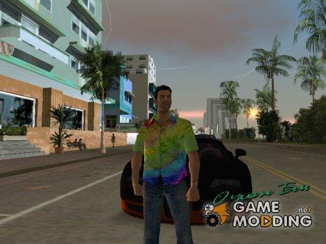 Радужная рубашка для Томми Версети for GTA Vice City