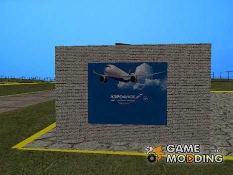 Обновленный аэродром for GTA San Andreas