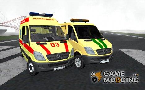 Спец. Службы России для GTA San Andreas