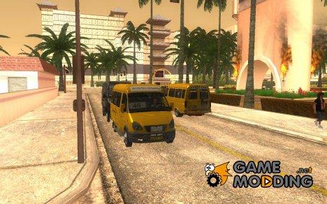 Отечественные автомобили для GTA San Andreas
