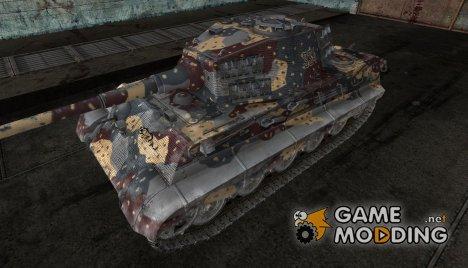 PzKpfw VIB Tiger II 501-го тяжелого батальона(Обновлено.Дорисовано орудие) for World of Tanks