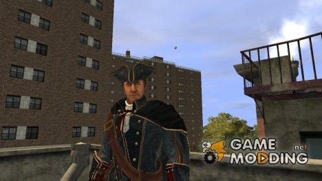 Хэйтем Кенуэй для GTA 4