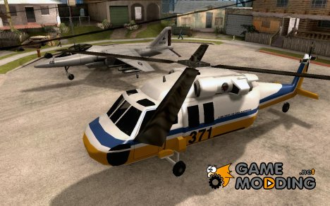 Aircraft call for GTA San Andreas