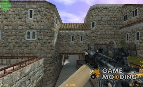 Digital Camu HKM4C для Counter-Strike 1.6