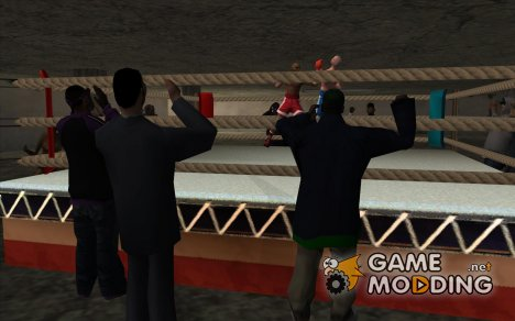 Нелегальный боксерский турнир v2.0 for GTA San Andreas